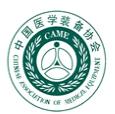 中国医学装备协会